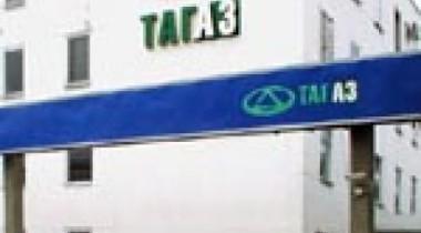 ТАГАЗ: Итоги деятельности за девять месяцев 2007 года