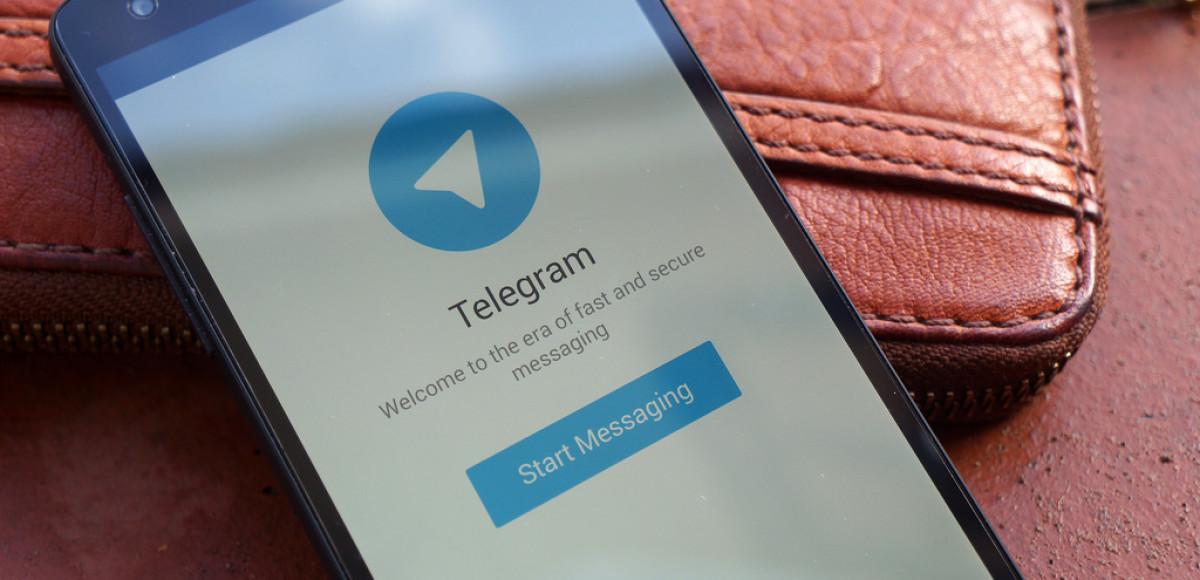 Бот в помощь: проверка штрафов через Telegram