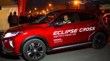 Mitsubishi Eclipse Cross: в эпицентре драйва