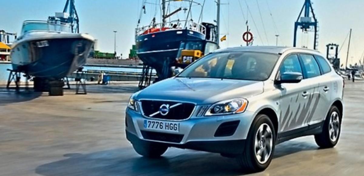 Volvo Ocean Race. Вокруг света за 245 дней