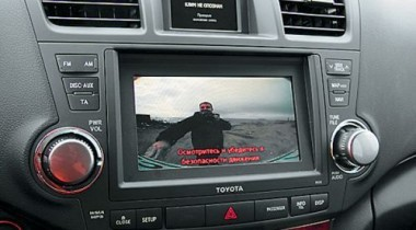 Toyota запустит новую социальную сеть для автомобилистов