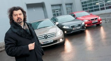 Нужен «немец» до €55 000