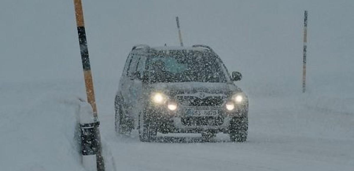 В Москве объявили штормовое предупреждение