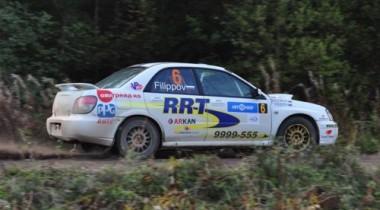 25 сентября состоялся финал Кубка «Subaru Cup 2010 Северо-Запад»