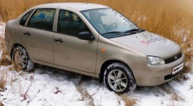 Lada Kalina в 2008 году: 68 комплектаций