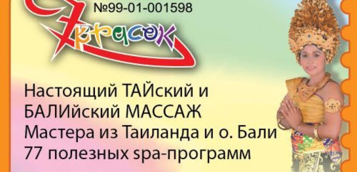 «Евросиб-Авто», Санкт-Петербург. Сервис – в удовольствие!