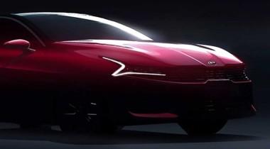 Следующее поколение Kia Optima: первые изображения