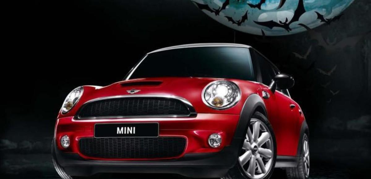 Официальный дилер BMW и MINI «Авто-Авангард»
