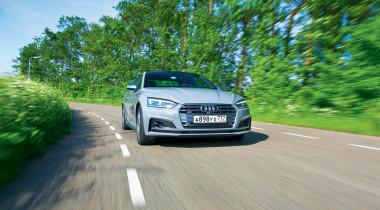 Audi S5 Coupe. Порция горячего