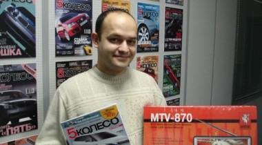 Назван победитель конкурса на лучший отзыв об автомобиле