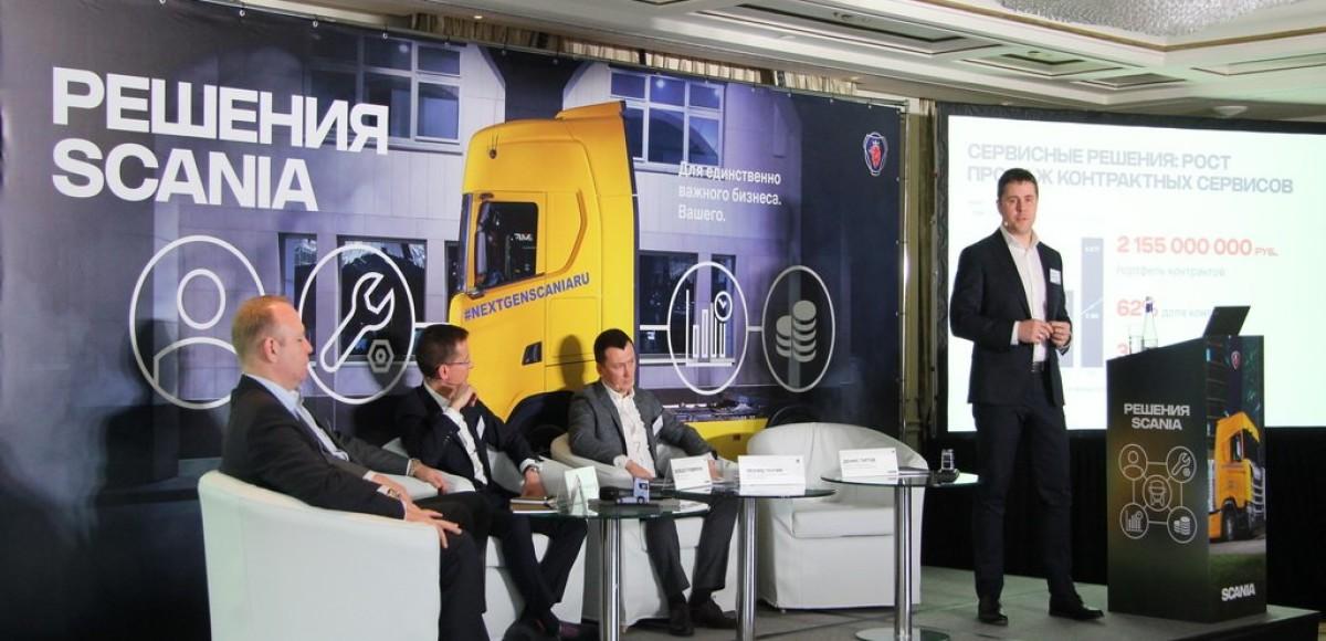 В России скоро стартуют продажи Scania нового поколения
