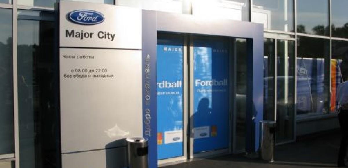 «Fordball. Лига чемпионов» в Major City.