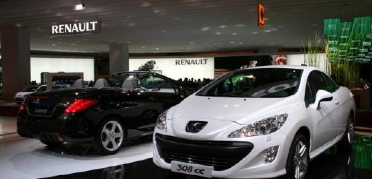 Peugeot Россия открывает новый дилерский центр в Москве