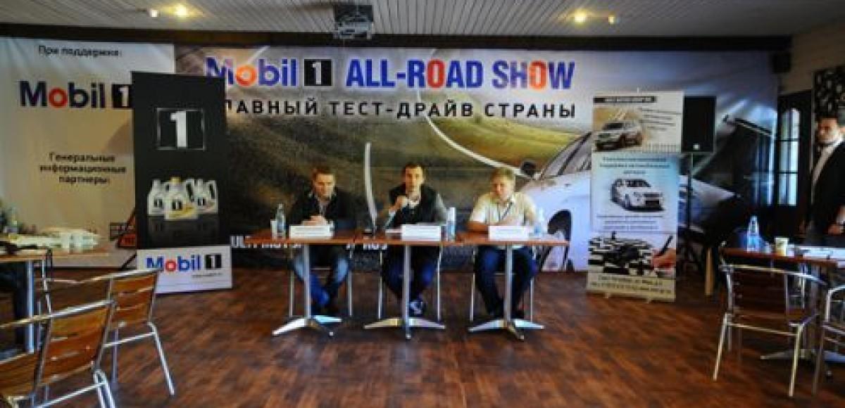 Мультибрендовый тест-драйв ALL-ROAD SHOW cнова прошел в Санкт-Петербурге