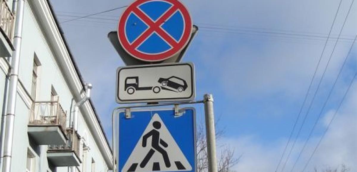 Британские водители хотели бы проредить «лес» дорожных указателей