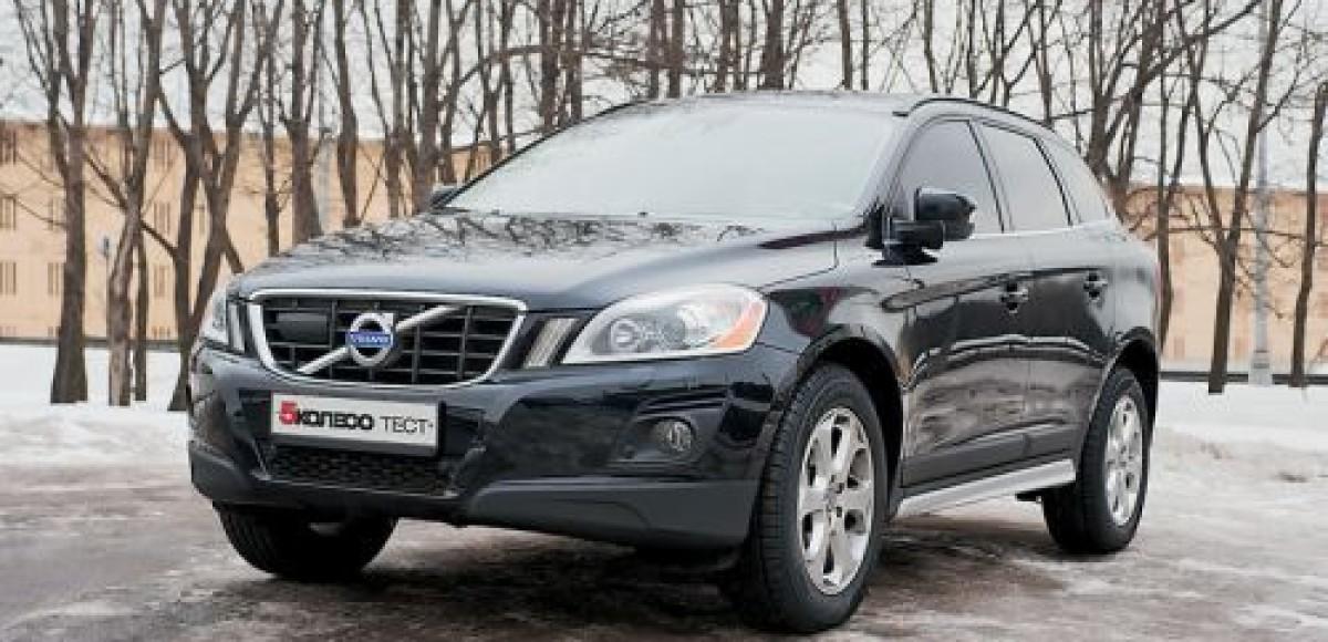 Женщины признали Volvo XC60 лучшим семейным автомобилем