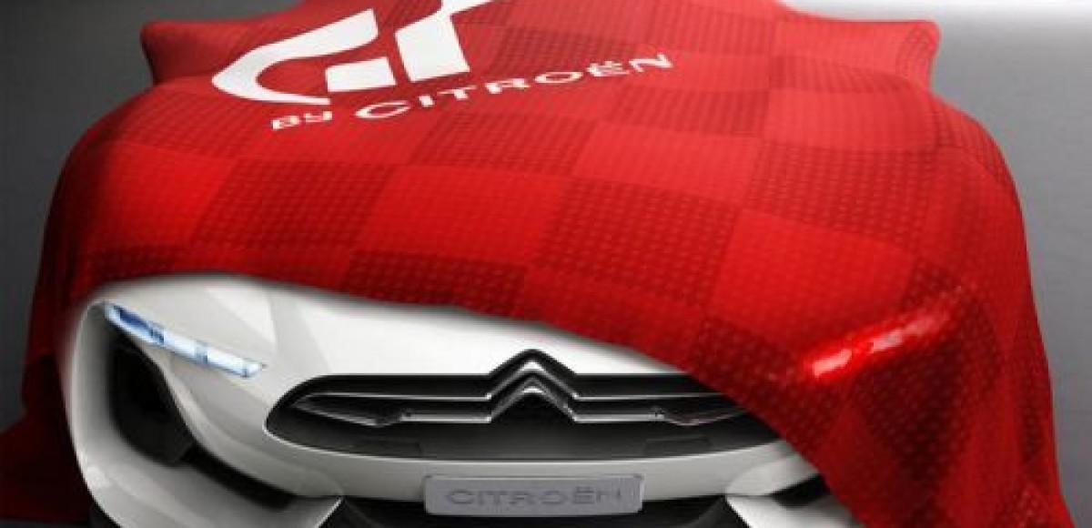 Сitroen опубликовал очередной тизер GT Concept