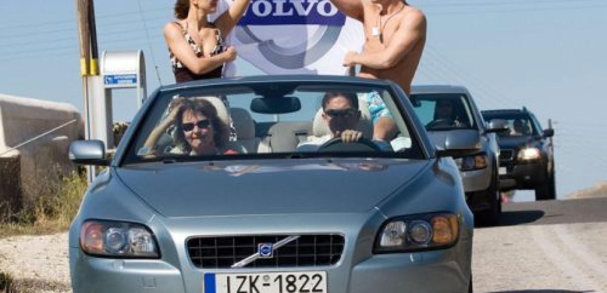Volvo C70. Найди свою любовь!