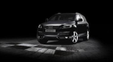 Audi представляет Q7 NOOW