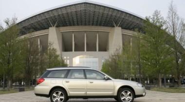 Subaru неофициально предупреждает о повышении цен на автомобили