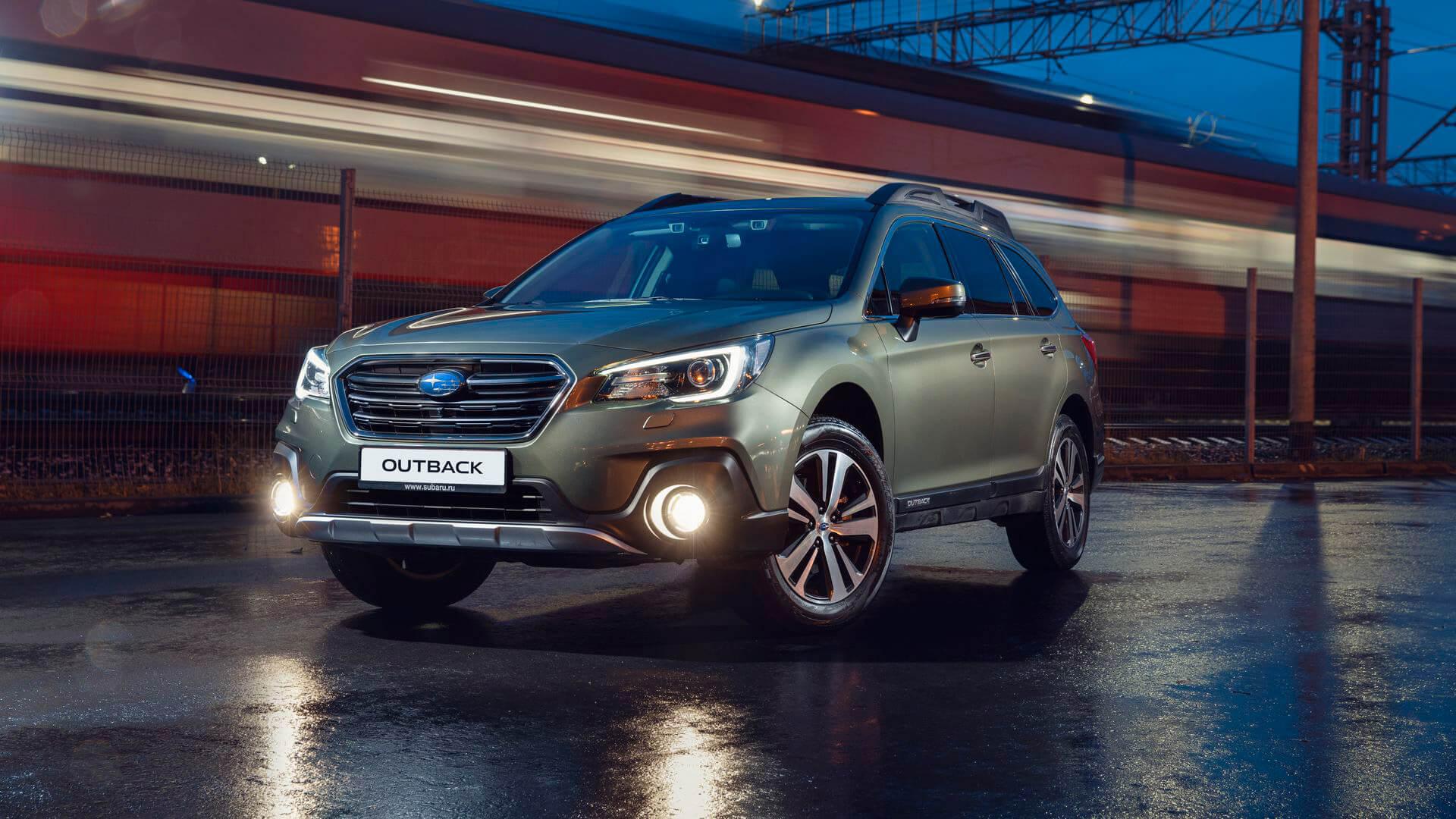 Отзывы владельцев. Subaru Outback