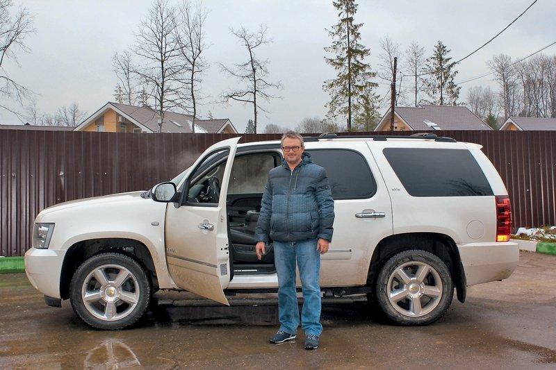 Chevrolet Tahoe. Отзывы владельцев