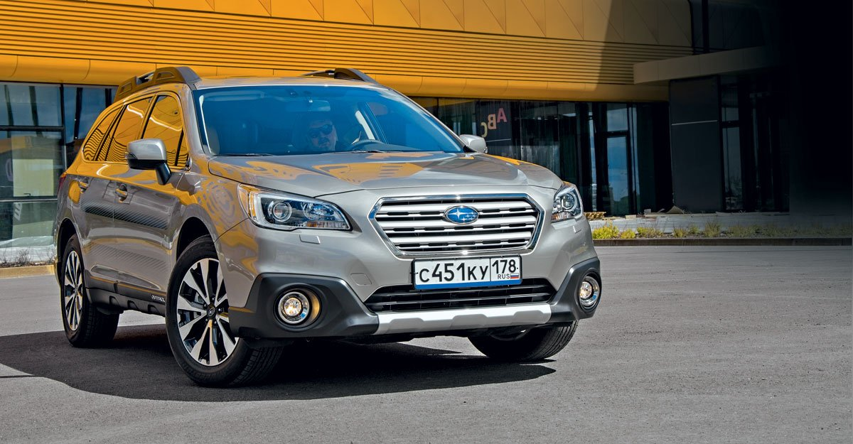 Subaru Outback. На круги своя