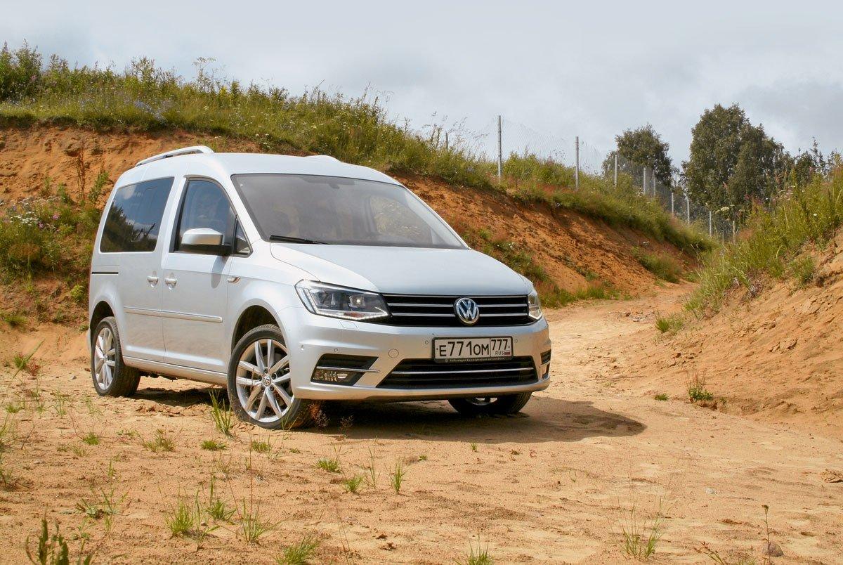 Volkswagen Caddy. Заместитель