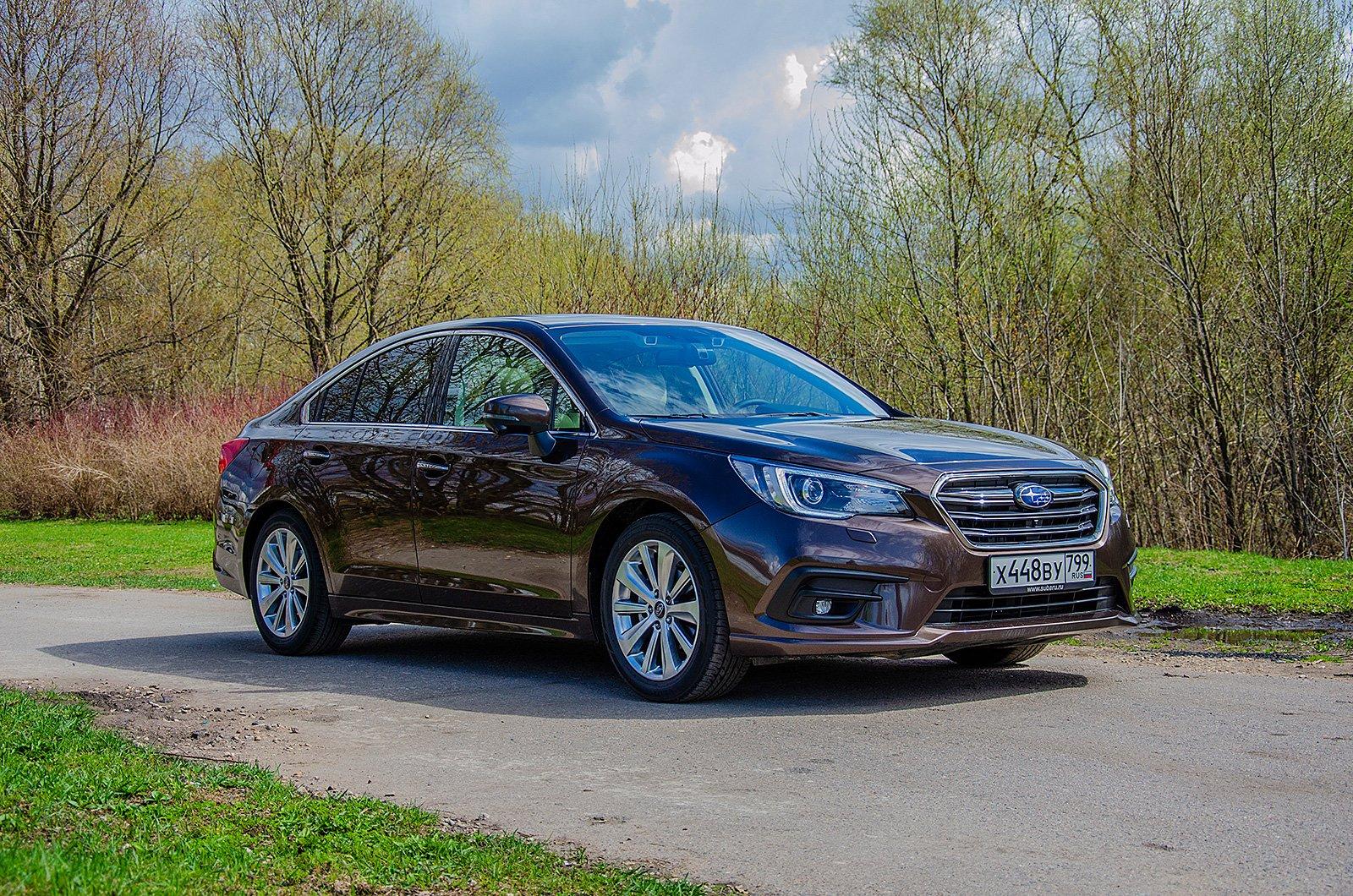 Тест-драйв Subaru Legacy: один час, изменивший все