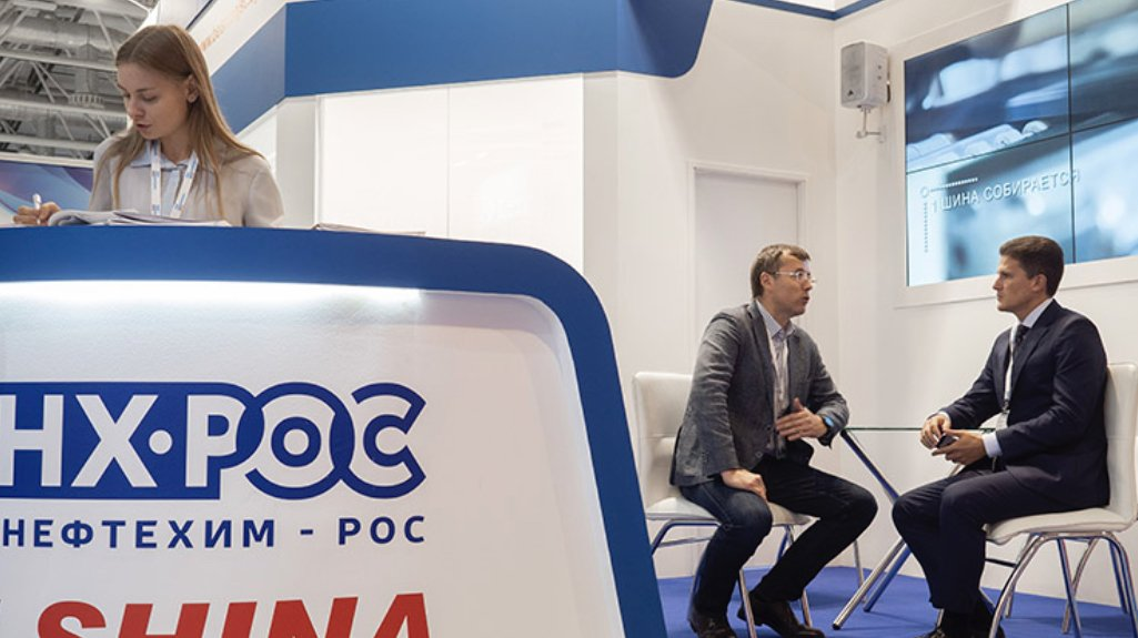 «Белнефтехим-РОС» на MIMS Automechanika Moscow 2019