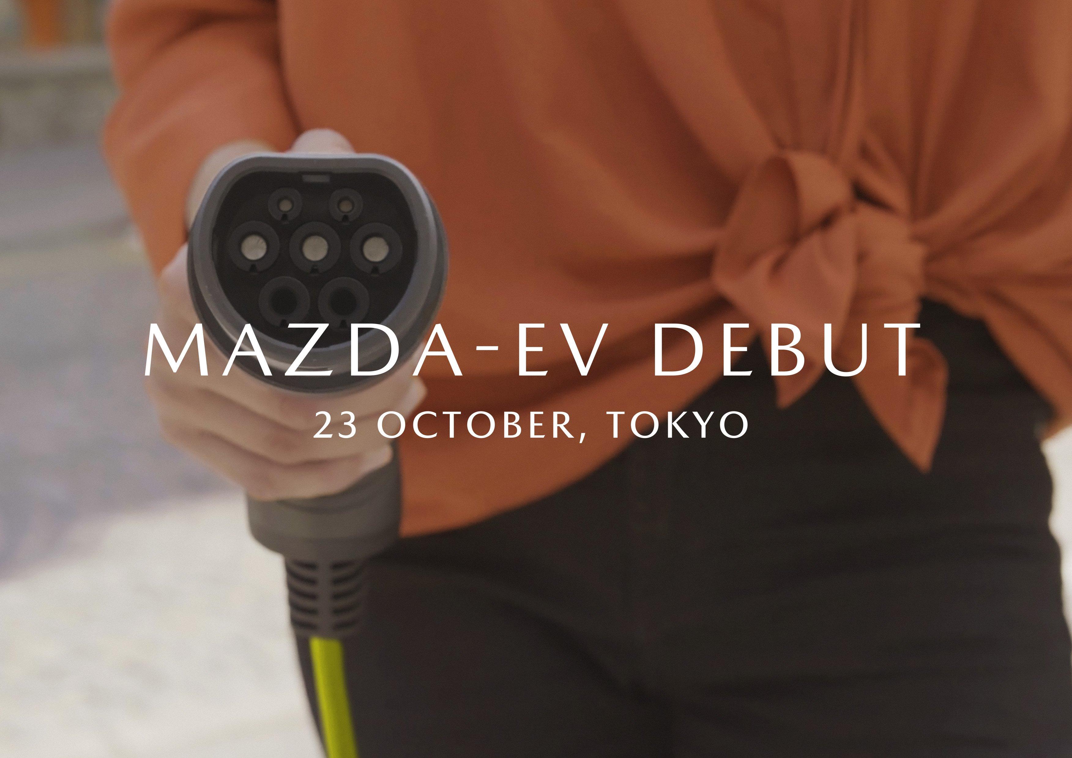 Первую электрическую Mazda покажут в Токио