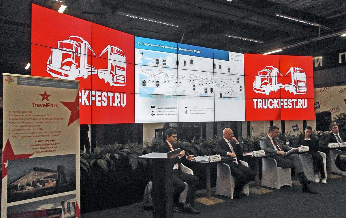 Мечты дальнобойщиков: что мы узнали, посетив Truck Fest