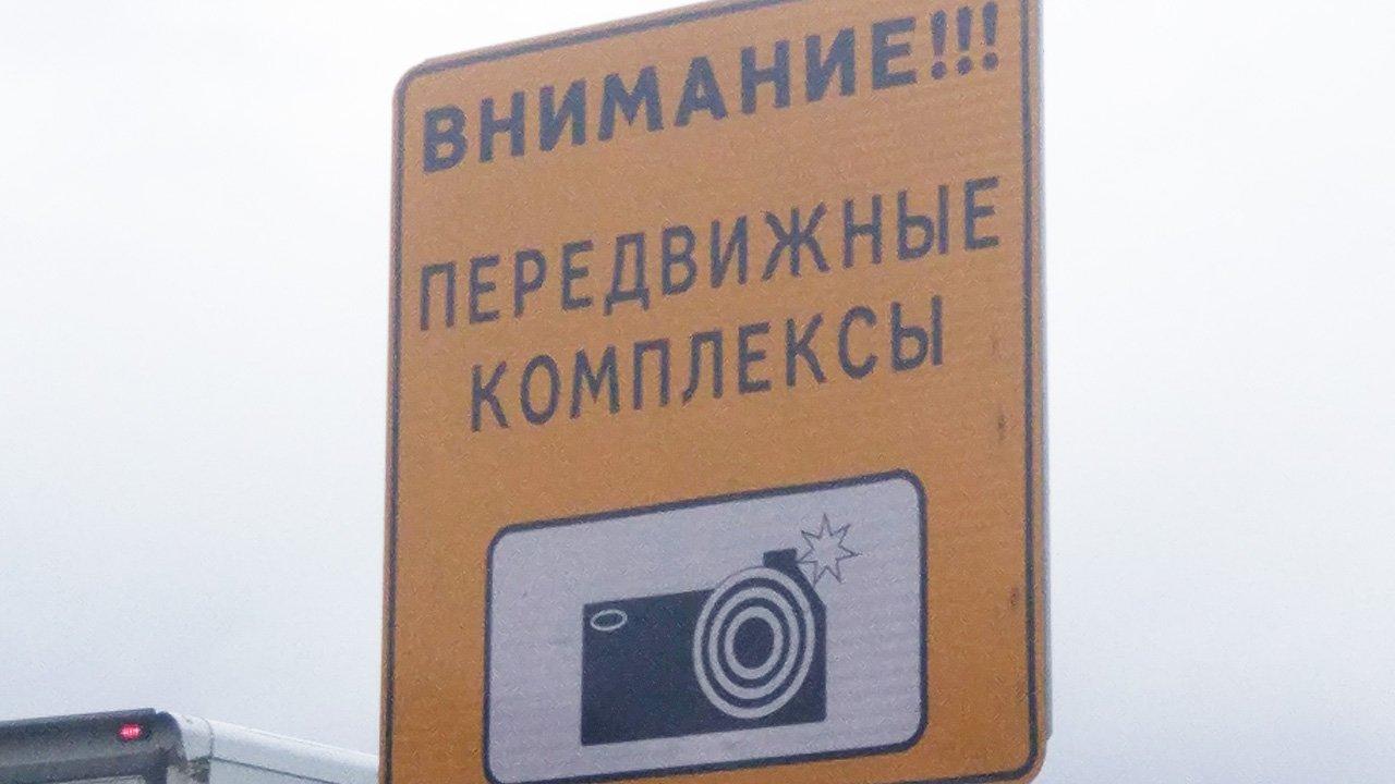 На российских дорогах появятся  новые знаки