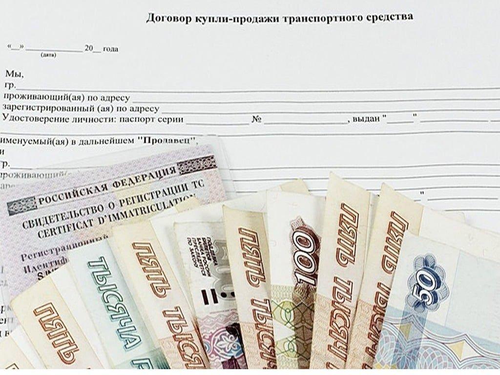 ДКП на «Госуслугах»: электронная подпись против платных сервисов