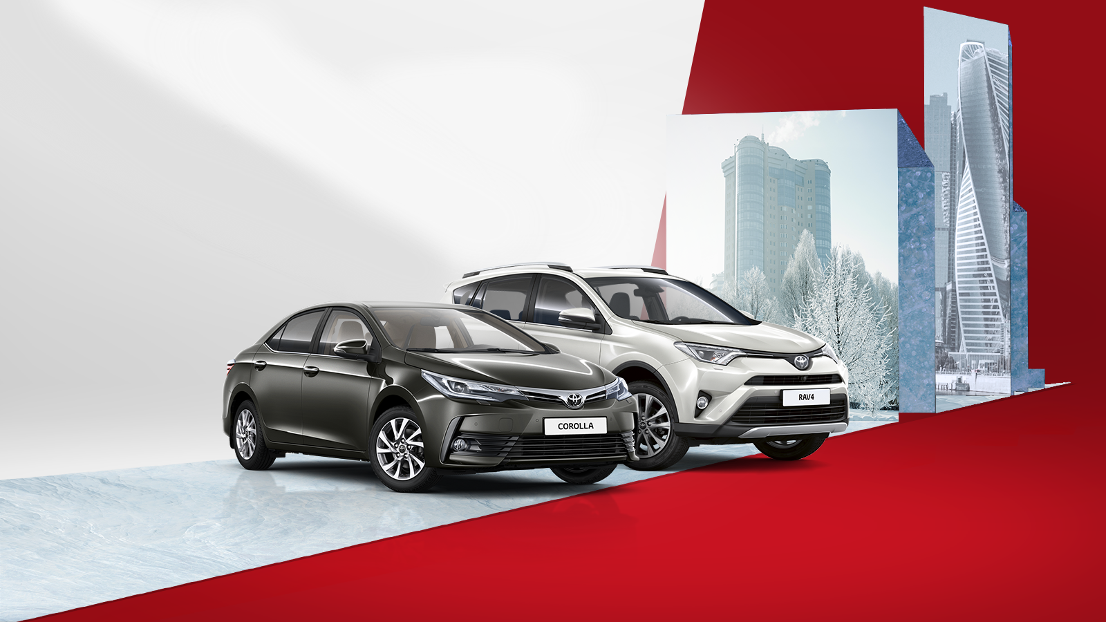 Toyota дает скидку до 350 000 рублей