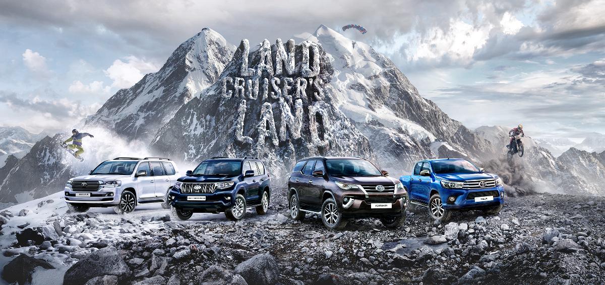 Toyota зовет в Land Cruiser's Land