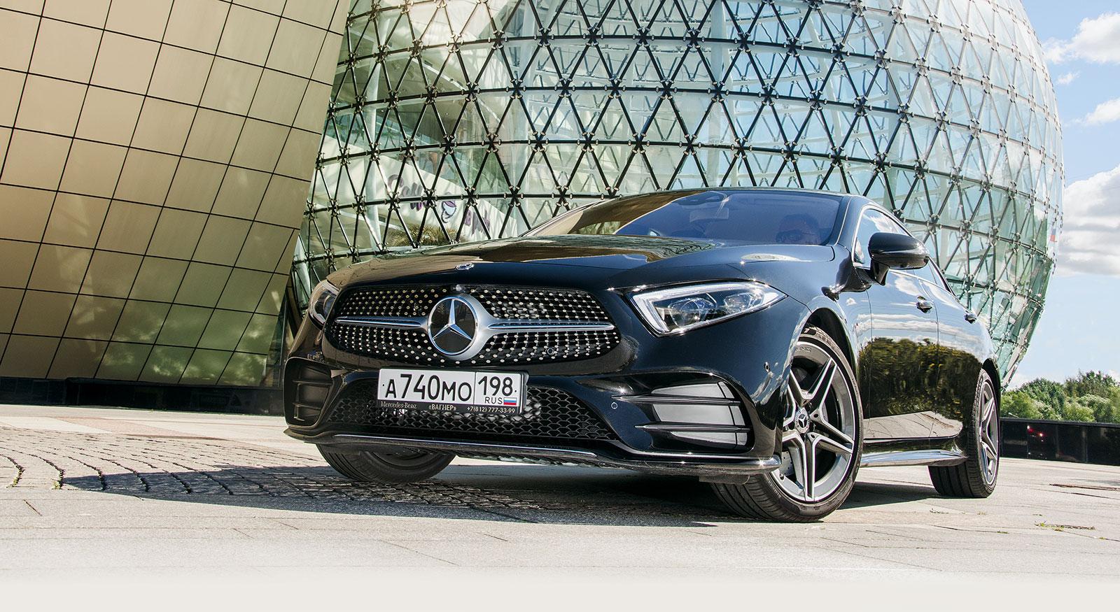 Тест-драйв Mercedes-Benz CLS-Класс: что не так с этим седаном?