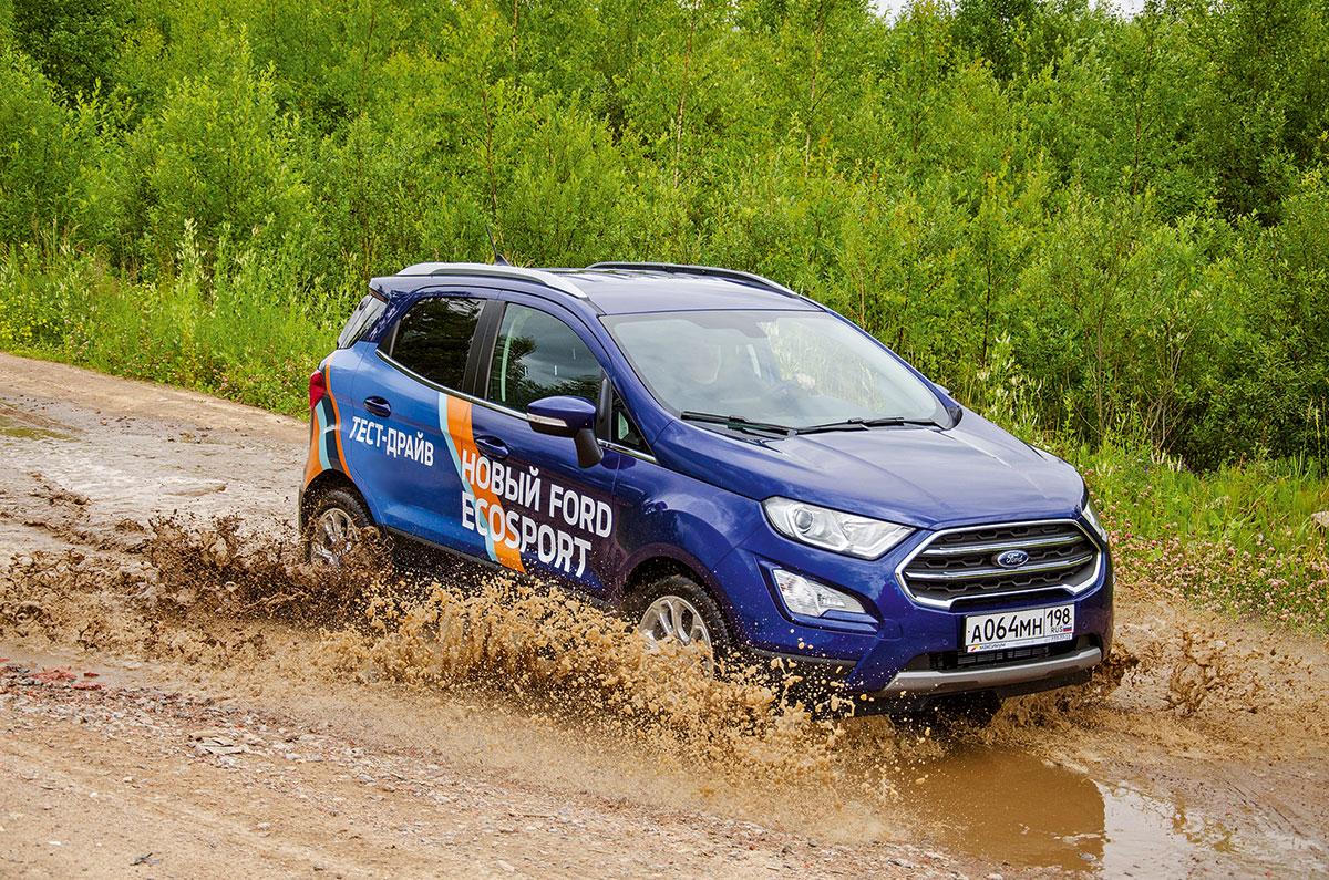 Смотреть тест драйв форд экоспорт