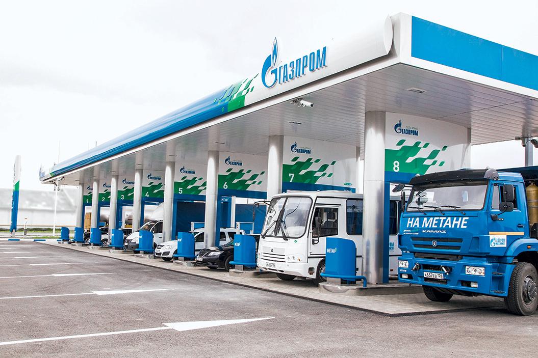знаю, газомоторное топливо газпром картинки излагает научно-методологический подход