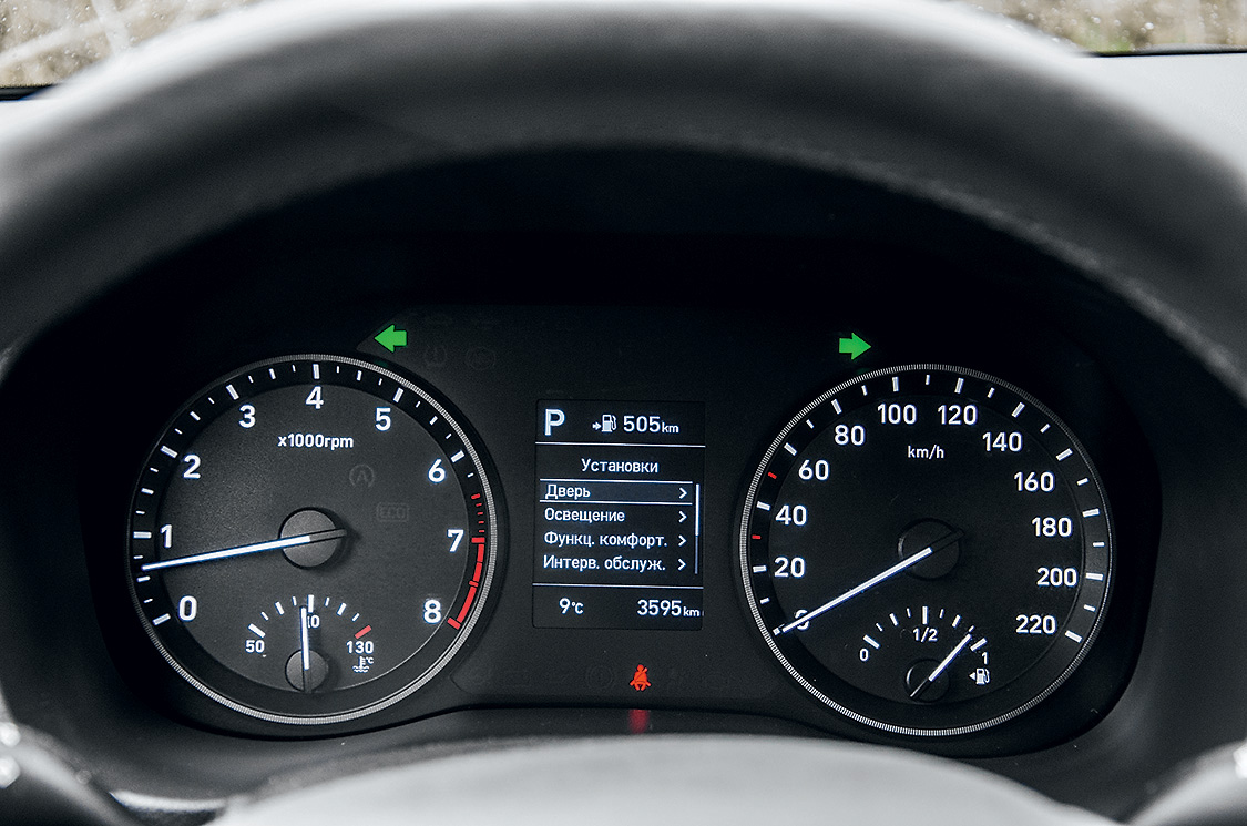 Hyundai Solaris приборная панель