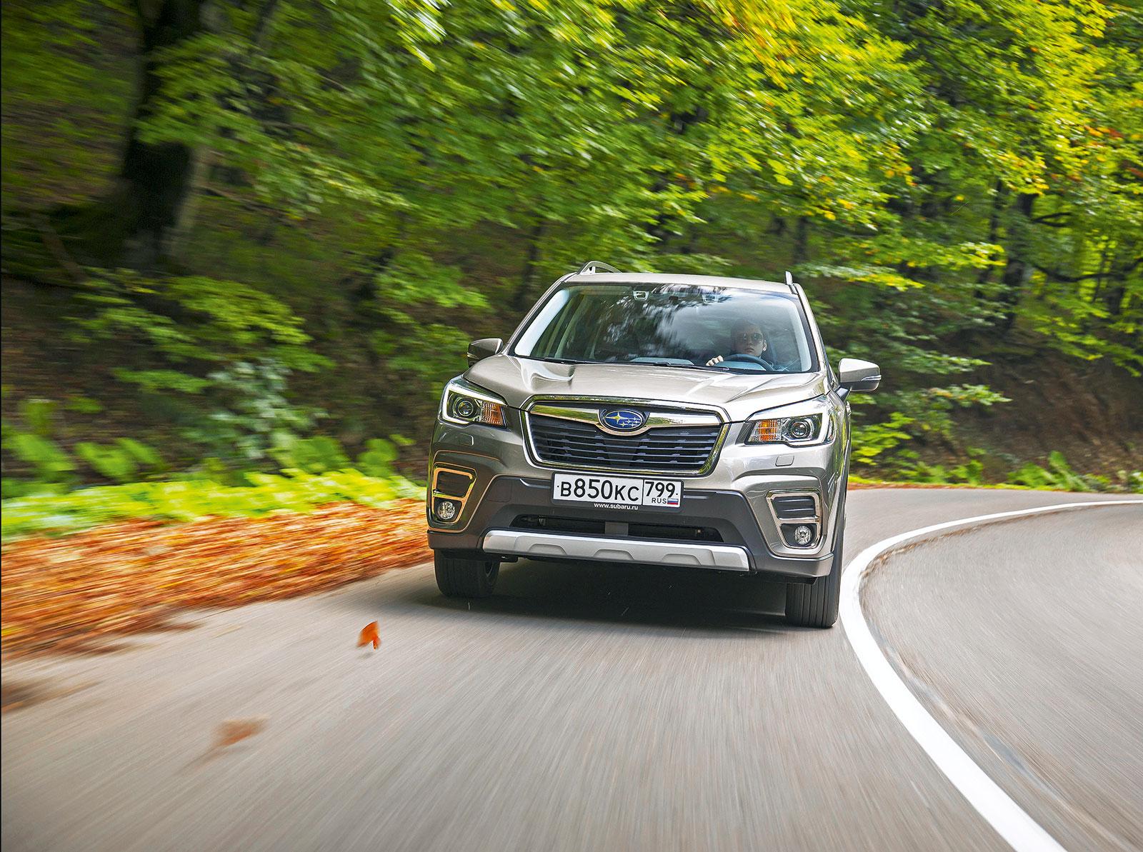 Тест-драйв Subaru Forester 5-го поколения. Аргументы и факты