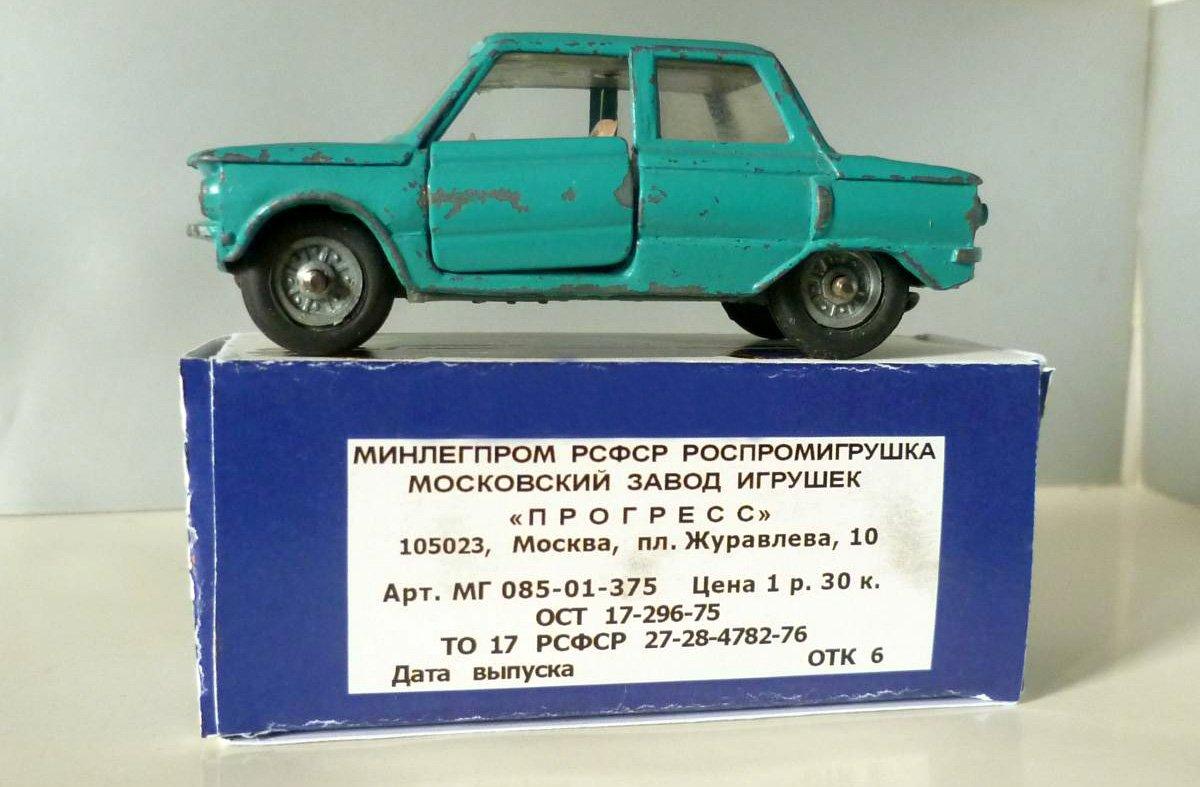 Автолегенды СССР: модели, которые все помнят с детства