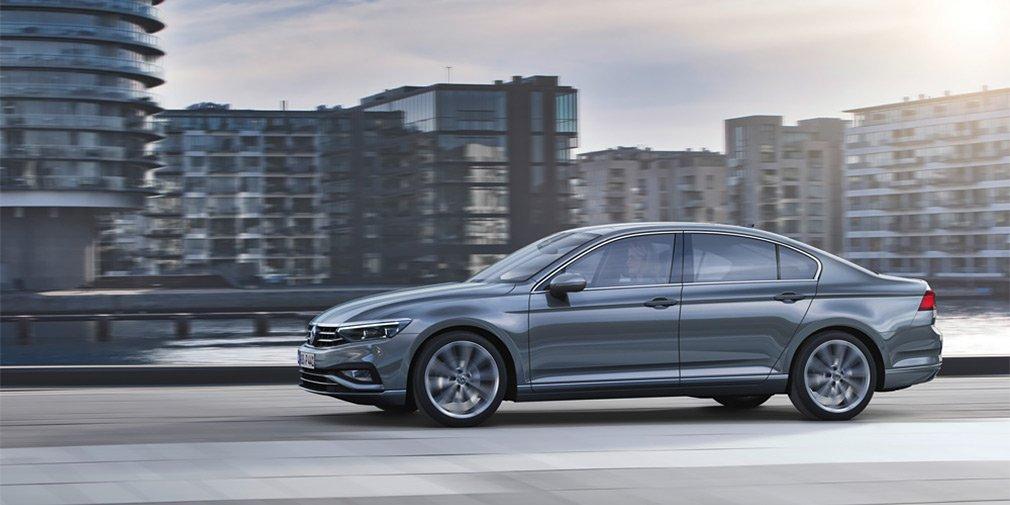 Обновлённый Volkswagen Passat поступил в продажу в России