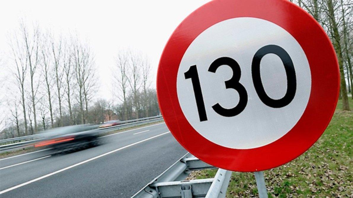 Росавтодор рапортует о повышении скоростного режима на федеральных трассах