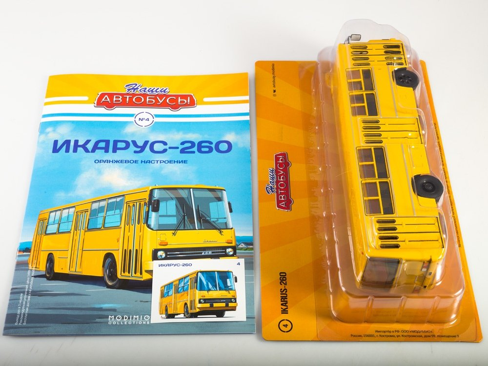 Автобусы на полку: пассажирский транспорт СССР в масштабе 1:43