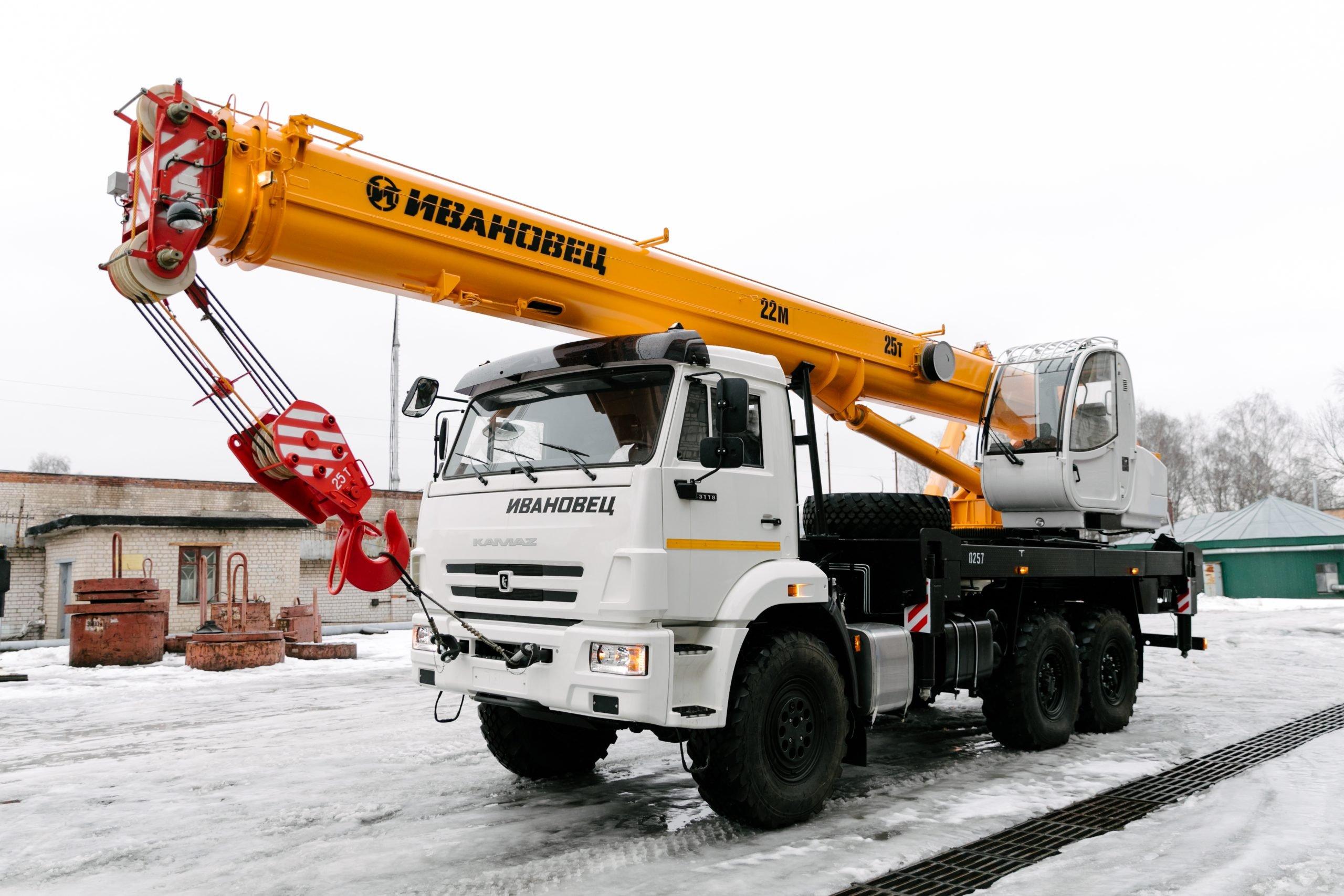 Старт производства нового поколения автокранов «Ивановец» КС-25