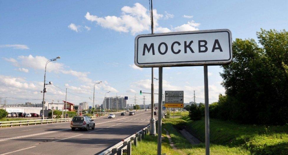 Въезд в Москву и область могут закрыть в ближайшее время