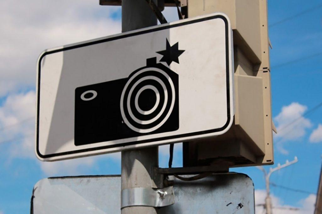 Дума поддержала обжалование водительских штрафов онлайн