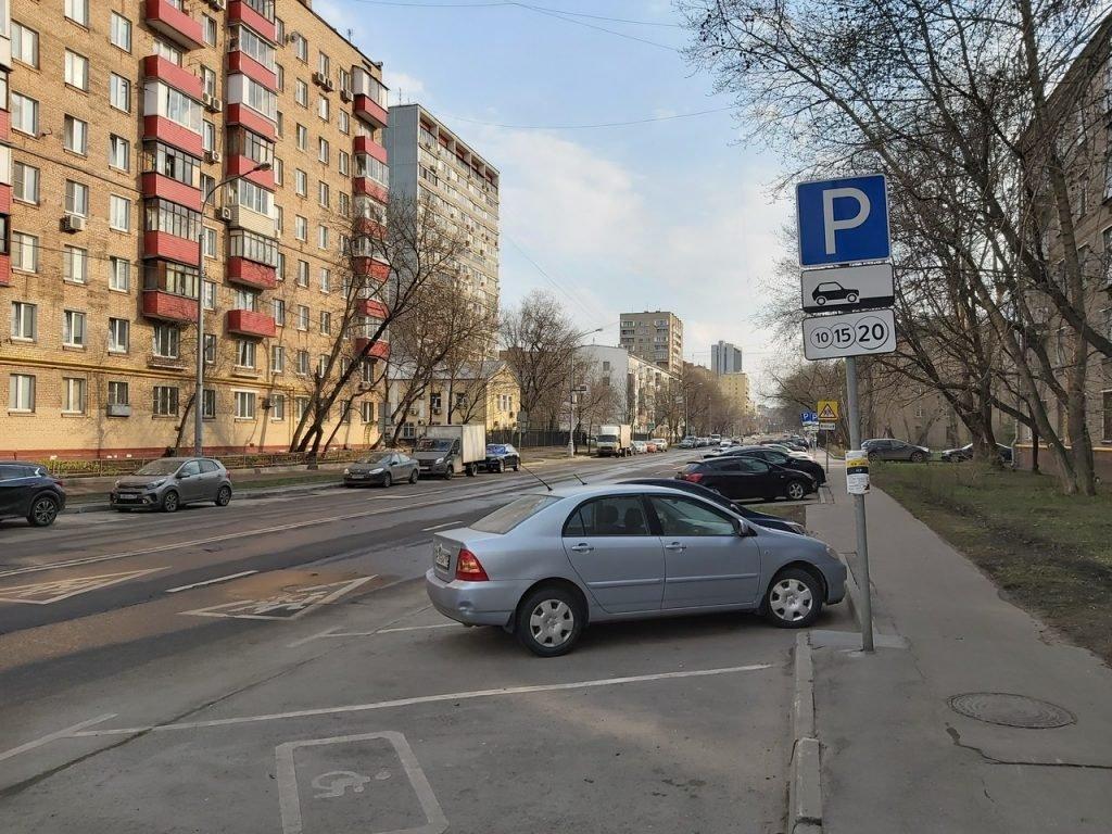 Майские праздники 2020: бесплатная парковка и пропускной режим в Москве