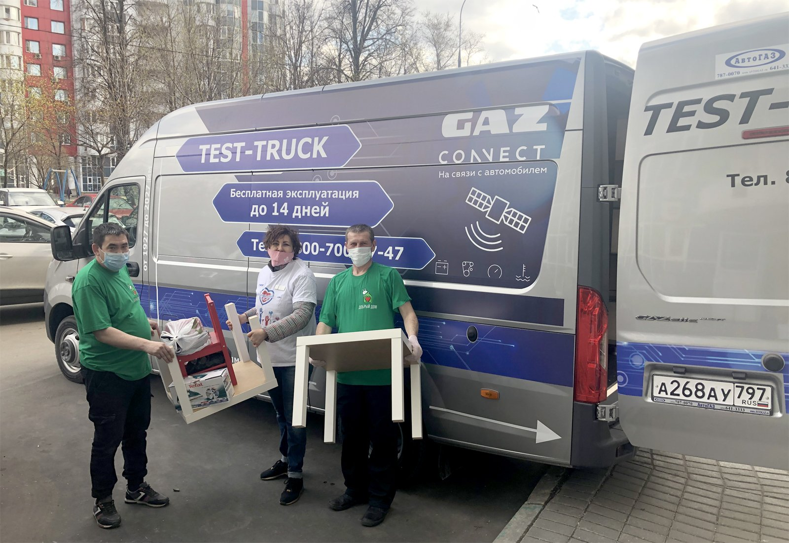 Дилерская сеть ГАЗ передаст волонтерским и благотворительным организация более 200 автомобилей